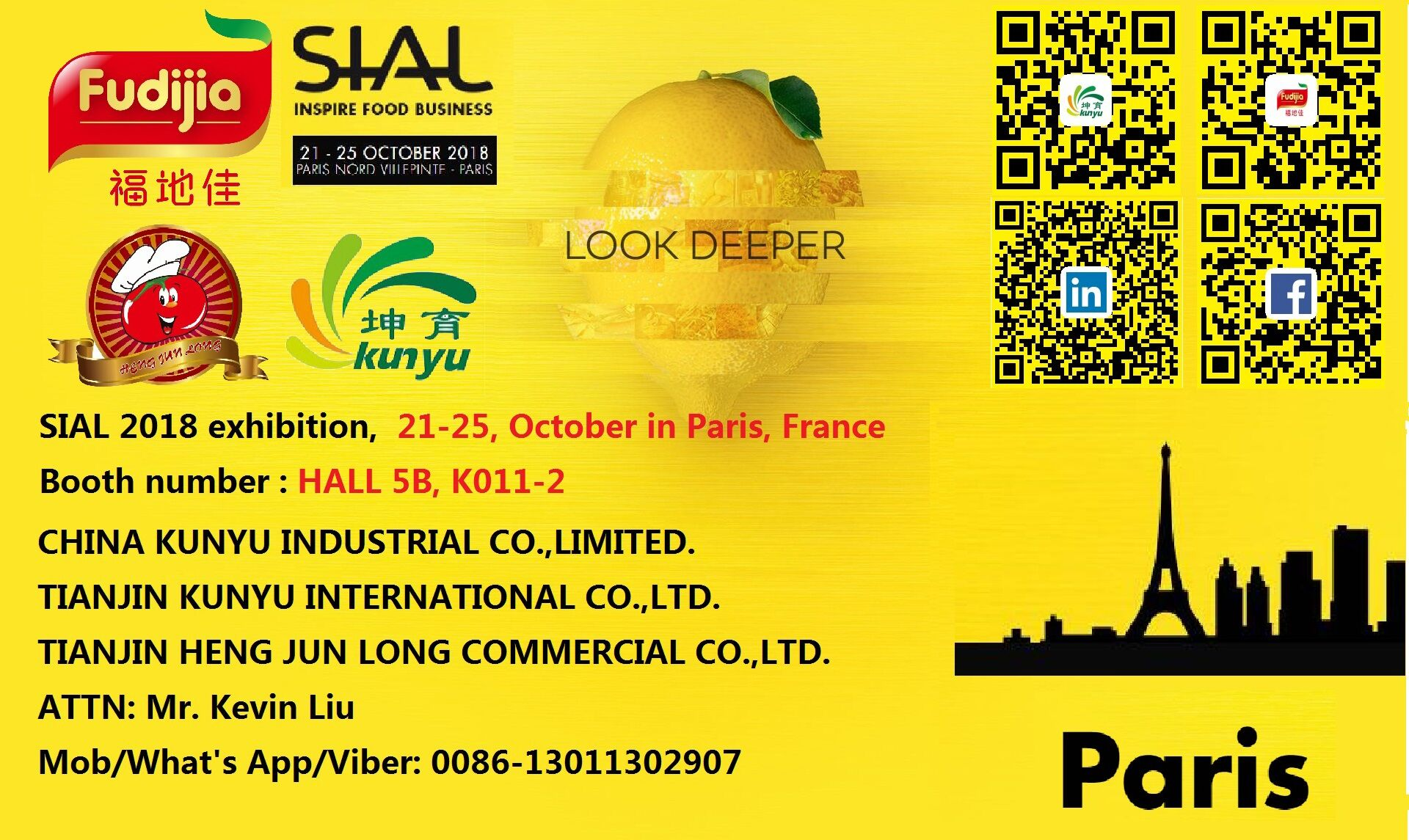 SIAL 2018 Exhibition