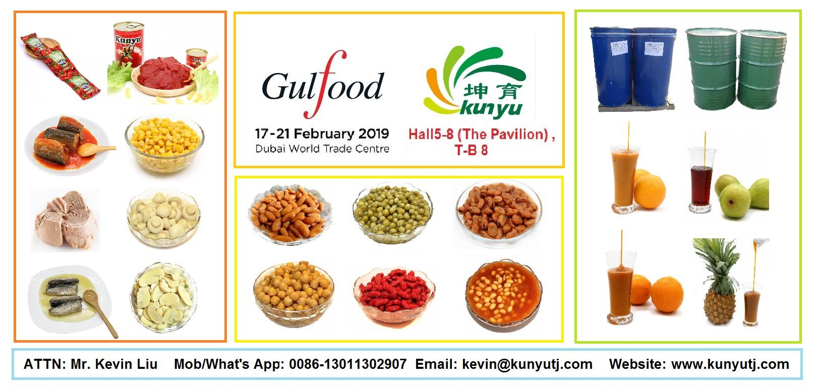 2019 Gulfood Exhibition
